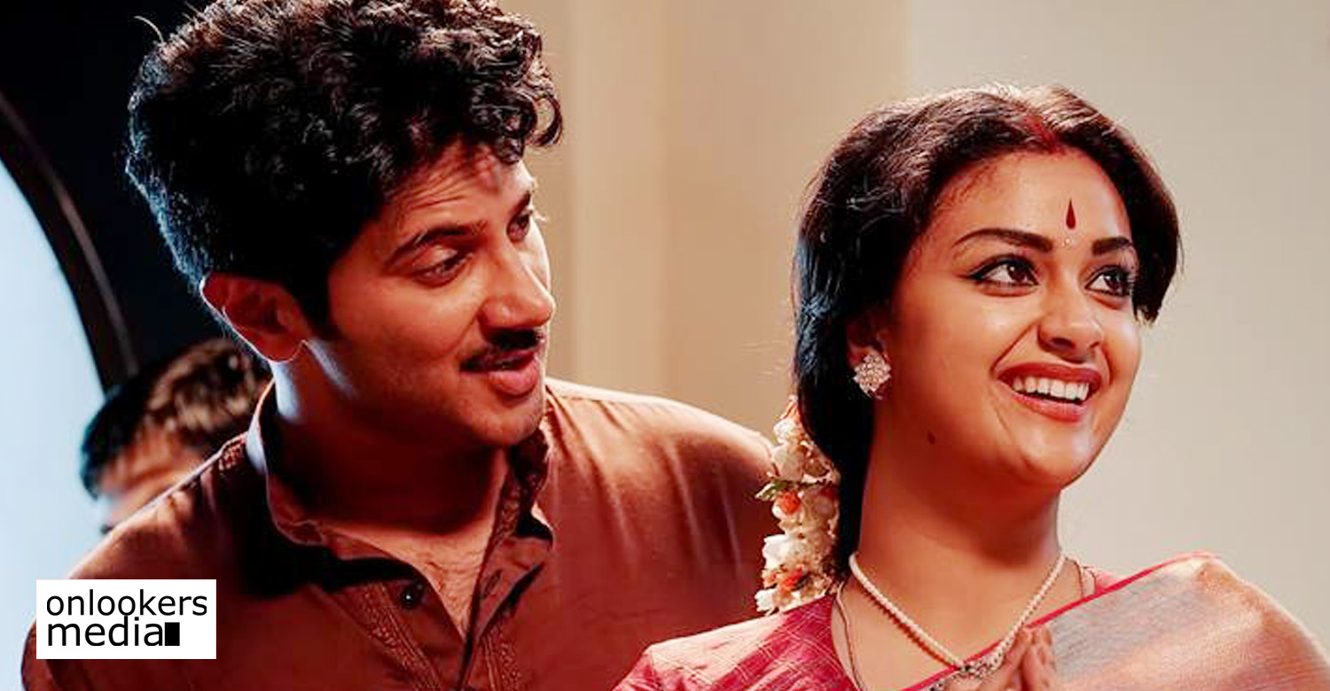 mahanati,mahanati telugu movie,mahanati dulquer salmaan keerthy suresh's movie,mahanati movie dulquer salmaan's stills,mahanati movie stills,mahanati movie keerthy suresh's stills,dulquer salmaan's mahanati movie,keerthy suresh's mahanati movie,dulquer salmaan's movie news,dulquer salmaan keerthy suresh movie,mahanati movie dulquer salmaan keerthy suresh's latest stills