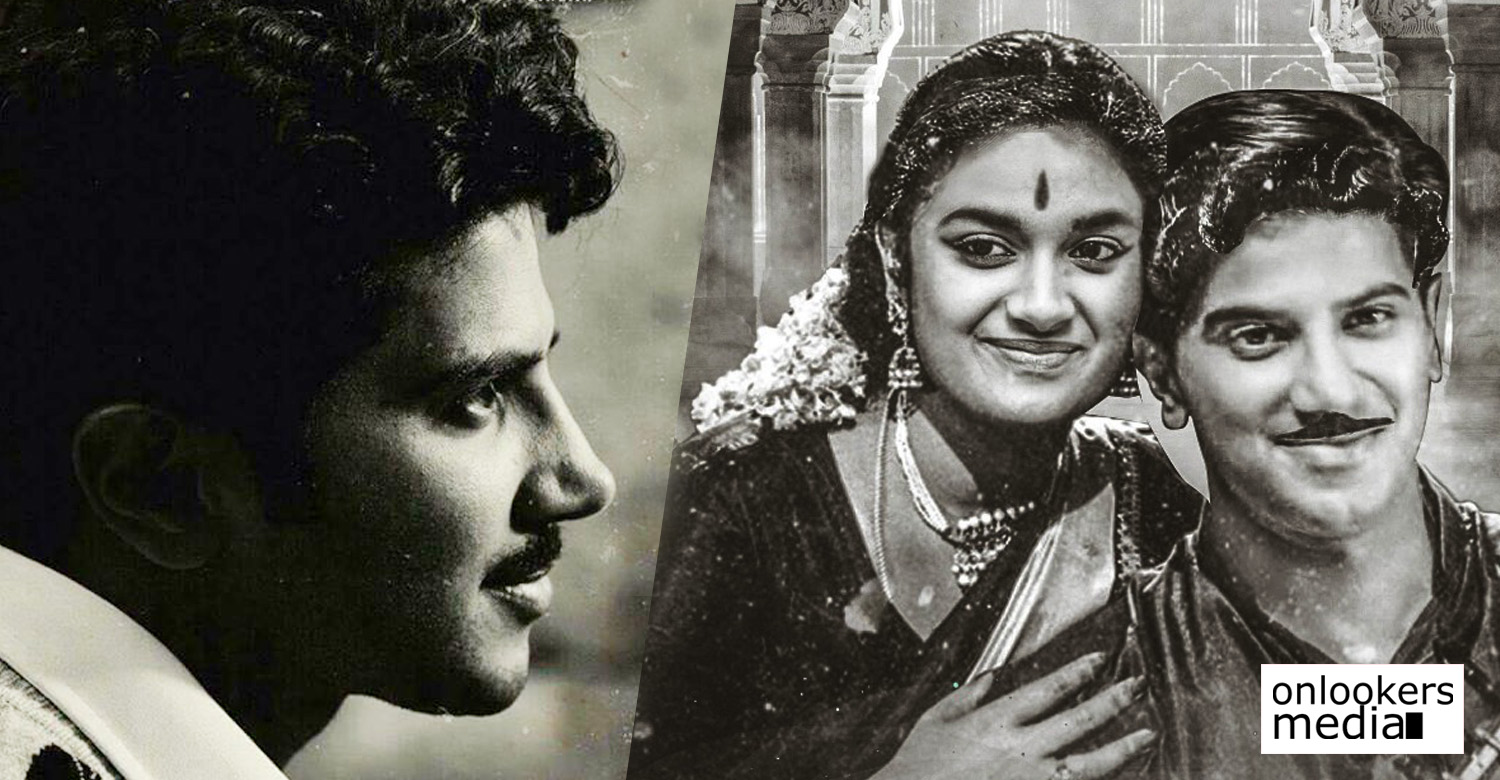 mahanati,mahanati telugu movie,mahanati new telugu film,mahanati movie news,mahanati movie latest news,mahanati dulquer salmaan's new telugu movie,mahanati movie official teaser release date,mahanati movie teaser release date,dulquer salmaan's mahanati movie teaser release date,mahanati movie poster,mahanati movie samantha vijay devarakonda still image,dulquer salmaan keerthy suresh's mahanati movie teaser release date
