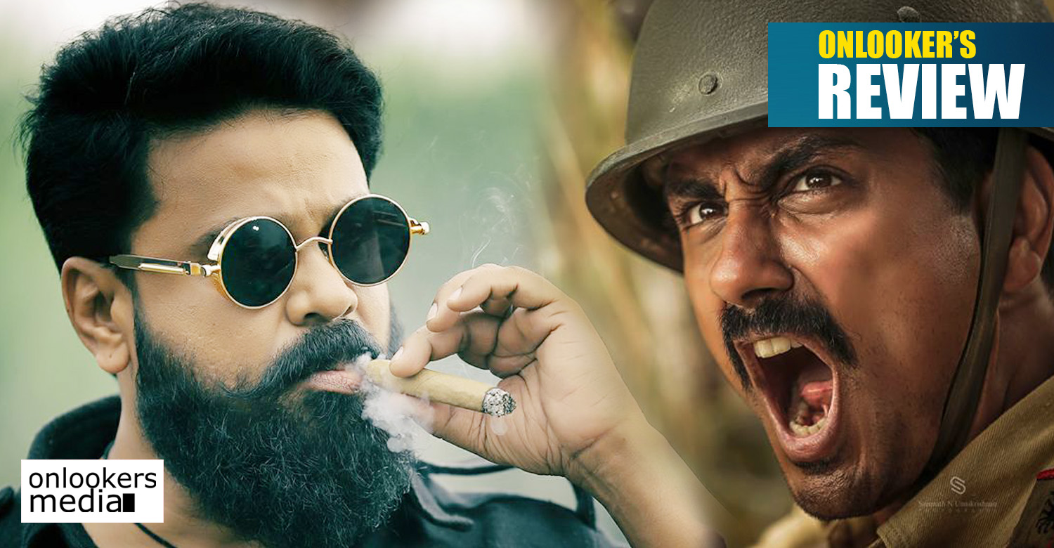 kammara sambhavam review,kammara sambhavam movie review,dileep kammara sambhavam movie review,dileep siddhart movie,dileep new movie,kammara sambhavam movie hit or flop,dileep kammara sambhavam movie boxoffice