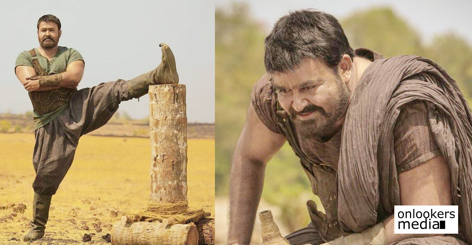 mohanlal,mohanlal's latest news,mohanlal's movie news,mohanlal news,mohanlal's recent news,kayamkulam kochunni,kayamkulam kochunni movie,kayamkulam kochunni malayalam movie,kayamkulam kochunni movie latest news,mohanlal as ithikara pakki latest stills,mohanlal's latest still from kayamkulam kochunni movie,mohanlal's ithikara pakki's new still photo,kayamkulam kochunni movie stills,kayamkulam kochunni movie photos