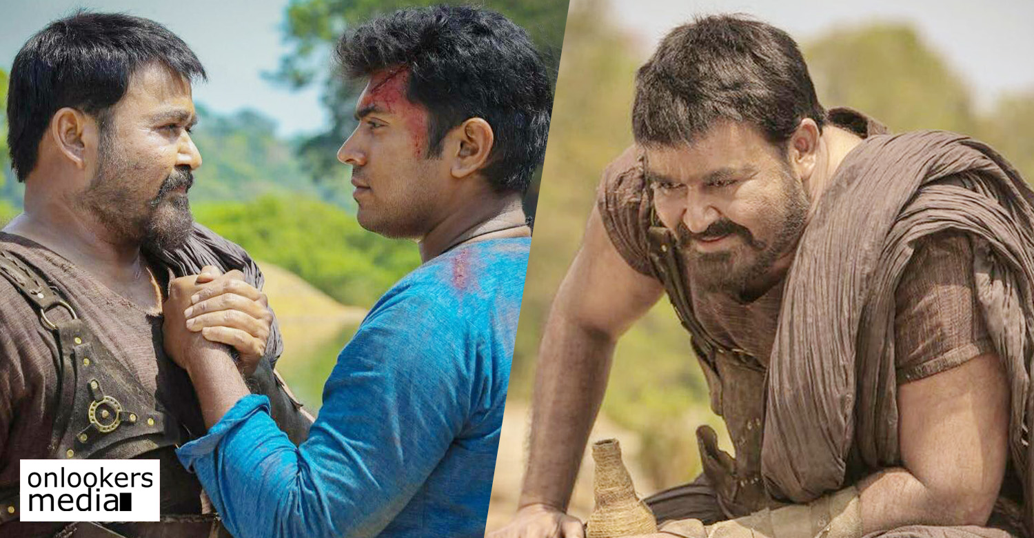 kayamkulam kochunni,kayamkulam kochunni movie,kayamkulam kochunni movie news,kayamkulam kochunni malayalam movie news,kayamkulam kochunni movie latest news,kayamkulam kochunni movie shooting dates,kayamkulam kochunni nivin pauly movie,mohanlal's kayamkulam kochunni movie news,director Roshan Andrews kayamkulam kochunni movie news