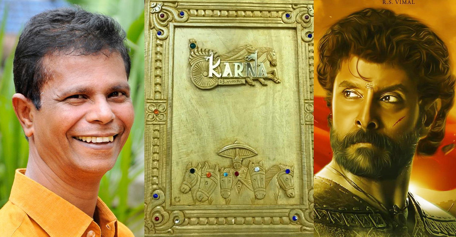 malayali actor indrans,actor indrans,indrans latest news,indran's movie news,indrans in vikram's mahavir karna,mahavir karna movie,mahavir karna movie news,mahavir karna movie news,indrans in mahavir karna movie,indran's upcoming movie news,indrans next movie,indrans upcoming movie,indrans in rs vimal's mahavir karna