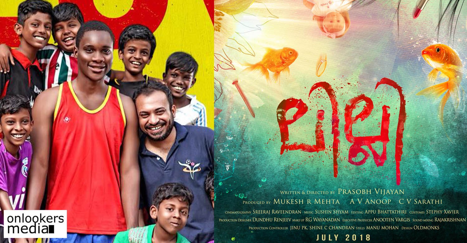 Lilli Malayalam movie, Lilli movie, malayalam movie 2018, Lilli movie release date, dhanesh anand, cv sarathi