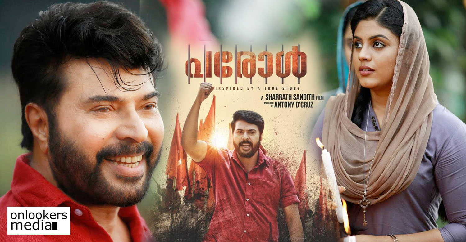 malayali actress iniya,actress iniya,parole,parole movie,parole malayalam movie,parole movie poster,parole movie latest news,iniya about mammootty's parole movie performance,parole mammootty's new movie,mammootty's new movie,mammootty's latest news,actress iniya about megastar mammootty