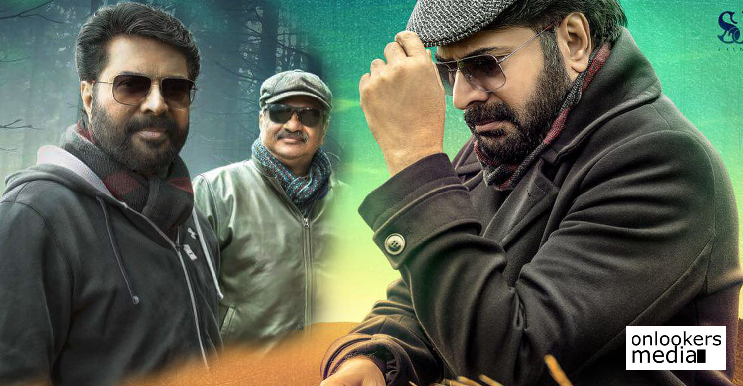 uncle malayalam movie,uncle movie,uncle mammootty's new movie,uncle movie release date,mammootty's next release,mammootty's uncle movie release date,uncle movie poster,uncle movie mammootty's still,megastar mammootty's new movie uncle,mammootty joy mathew's uncle movie release date,mammootty's upcoming movie uncle release date,mammootty's upcoming release,mammootty's next release,mammootty's new release