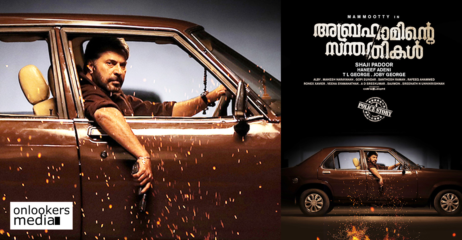 abrahaminte santhathikal,abrahaminte santhathikal malayalam movie,abrahaminte santhathikal movie,abrahaminte santhathikal malayalam movie first look poster,megastar mammootty's abrahaminte santhathikal movie first look poster,abrahaminte santhathikal movie latest news,mammootty's new movie,mammootty's upcoming movie,abrahaminte santhathikal movie mammootty's still image,abrahaminte santhathikal movie still image,mammootty's new look for abrahaminte santhathikal movie