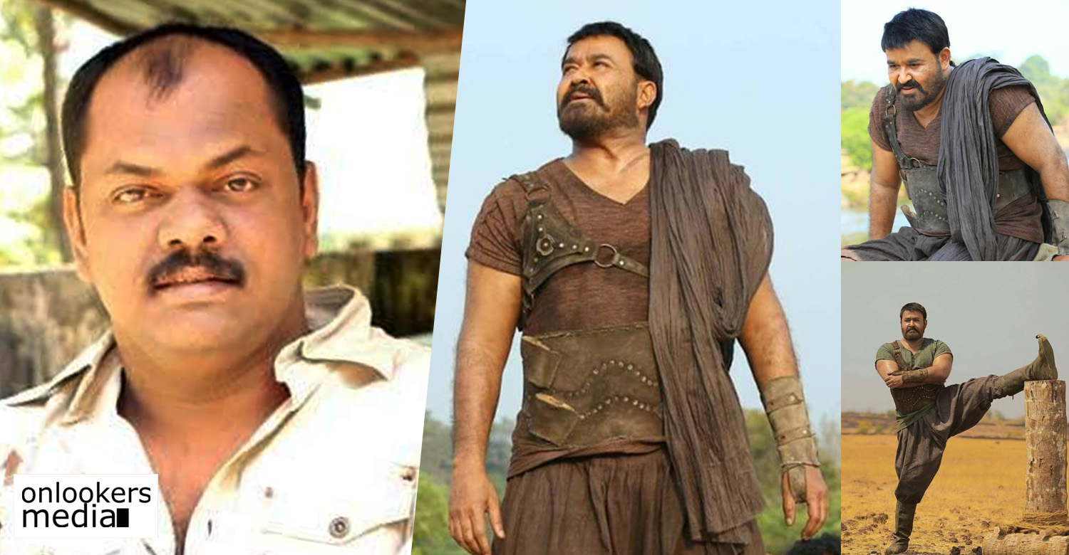 mohanlal,mohanlal's latest news,mohanlal's movie news,director Rosshan Andrrews, Rosshan Andrrews's latest news, Rosshan Andrrews about mohanlal,kayamkulam kochunni movie director Rosshan Andrrews about mohanlal,mohanlal Rosshan Andrrews's