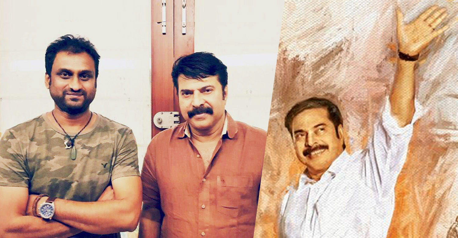 Actor Mammootty Movie List