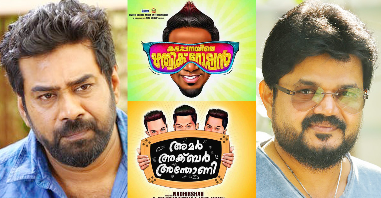 nadirshah,nadhirshah's movie news,nadirshah's next after kattappanayile rithwik roshan,nadirshah's next with biju menon,nadirshah biju menon movie,biju menon,biju menon's movie news,biju menon's new movie,biju menon's upcoming movie,nadirshah's upcoming movie