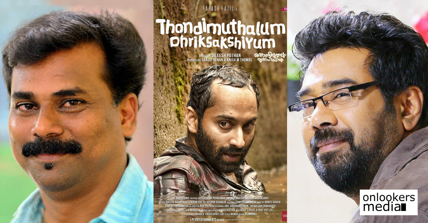 biju menon,biju menon's latest news,biju menon's movie news,biju menon's new movie,biju menon's upcoming movie,thondimuthalum driksakshitum script writer sajeev pazhoor's next,sajeev pazhoor script biju menon's next,thondimuthalum driksakshiyum script writer sajeev pazhoor's latest nes,national award winner sajeev pazhoor's upcoming movie,