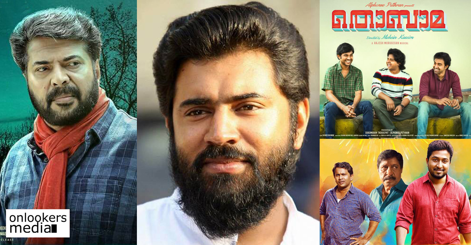 nivin pauly,nivin pauly's latest news,uncle movie news,uncle movie latest news,mammootty's uncle movie news,aravindante athidhikal movie news,vineeth sreenivasan's aravindante athidhikal movie news,thobama movie latest news