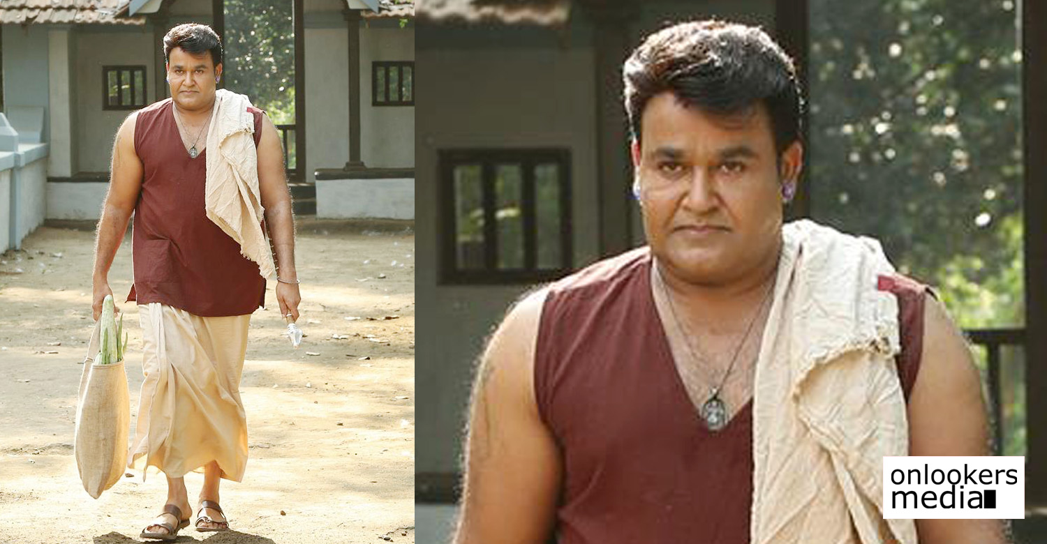 odiyan,odiyan malayalam movie,odiyan movie news,odiyan movie latest news,odiyan mohanlal's new malayalam movie,odiyan mohanlal's upcoming movie,odiyan movie mohanlal's latest still,odiyan movie mohanlal's new image,odiyan movie images,odiyan movie mohanlal photo,odiyan manikyan's new still,lalettan's odiyan movie latest image,mohanlal's movie news,mohanlal,mohanlal's latest news