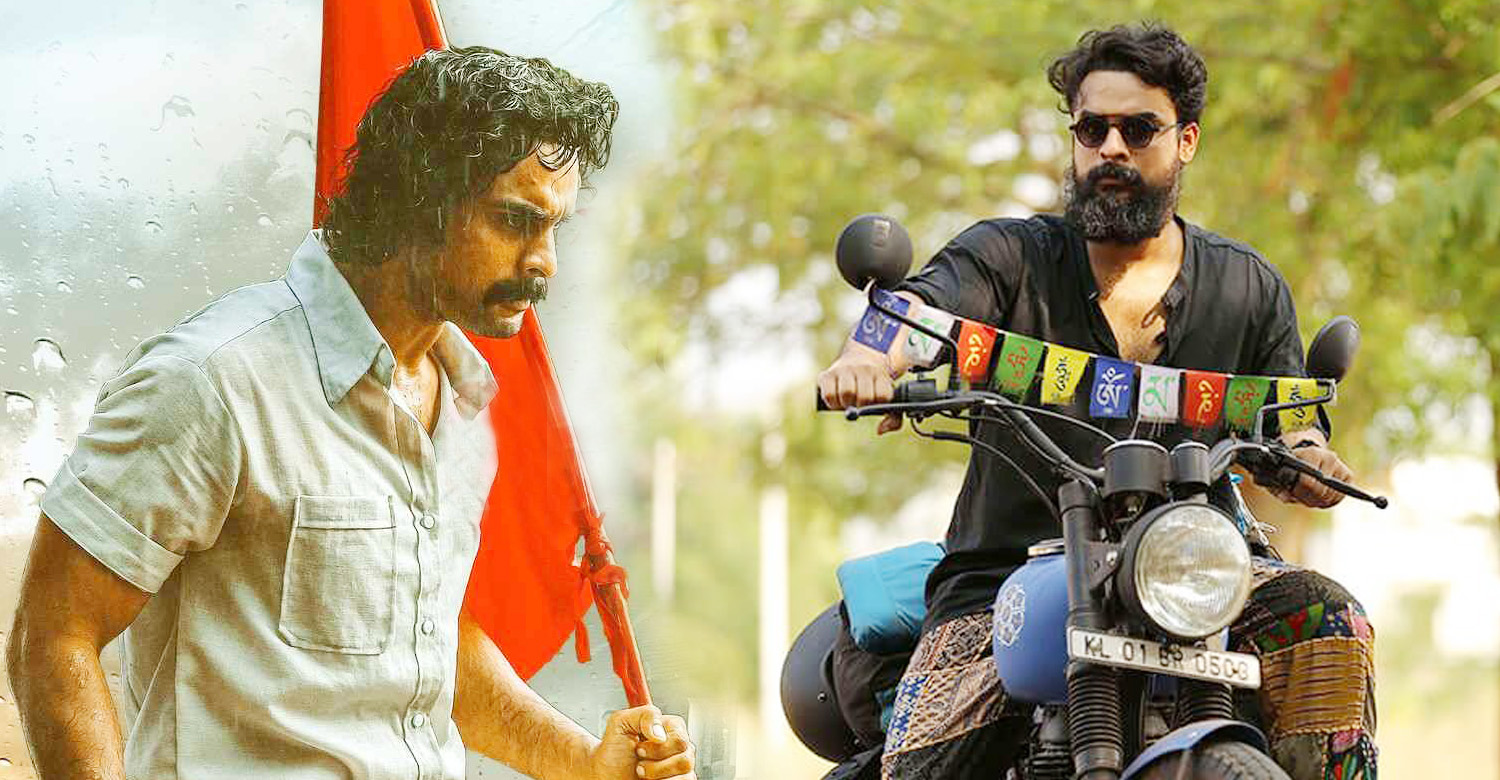 tovino thomas,tovino thomas movie news,tovino thomas's news,tovino thomas movie images,tovino thomas's about guupy and oru mexican aparatha movie,tovino thomas's guppy movie still,tovino thomas oru mexican aparatha movie still image