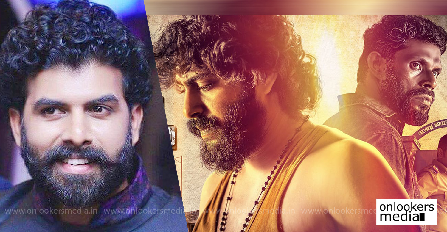 Enter the meta keywords swathanthryam ardharathriyil movie,sunny wayne,sunny wayne's latest news,sunny wayne praises swathanthryam ardharathriyil movie,sunny wayne about swathanthryam ardharathriyil movie,swathanthryam ardharathriyil movie news,swathanthryam ardharathriyil antony varghese movie,antony varghese movie news,director tinu pappachan's movie news,sunny wayne about antony varghese swathanthryam ardharathriyil movie