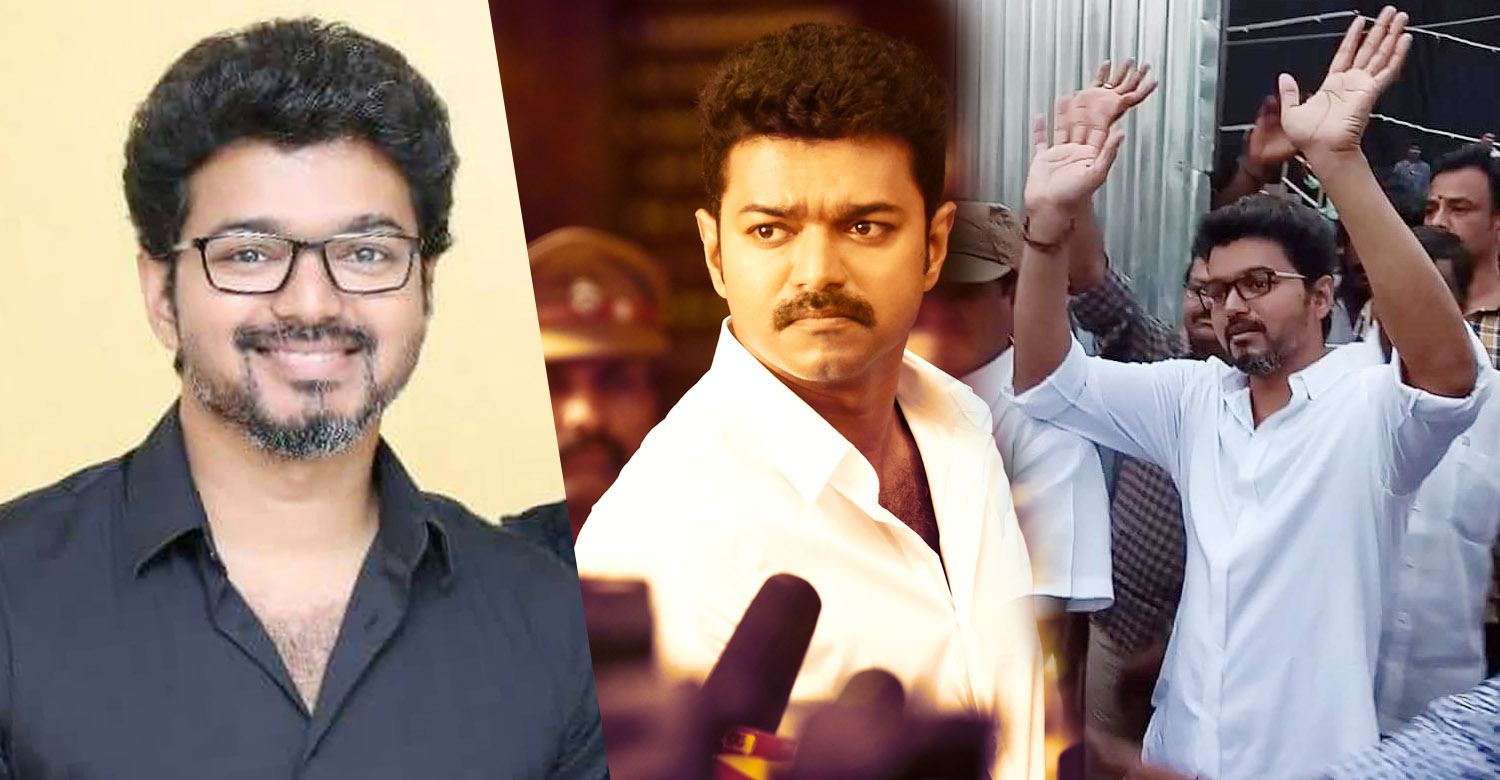 thalapathy 62,thalapathy 62 movie news,vijay 62 movie latest news,vijay's upcoming movie news,actor vijay's movie news,vijay's new movie,director ar murugadoss new movie,ar murugadoss movie news,vijay ar murugadoss thalapathy 62 movie latest report,thalapathy 62 movie latest report,thalapathy 62 vijay's latest image,vijay's upcoming movie news,director ar murugadoss's upcoming movie news,thalapathy 62 is political thriller movie