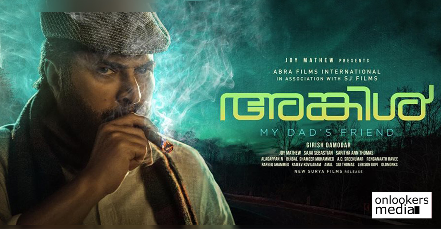 uncle,uncle malayalam movie,uncle malayalam movie news,uncle movie latest news,uncle mammootty's new movie,uncle movie new poster,mammootty's new movie,mammootty's uncle movie new poster,uncle movie mammootty's still image