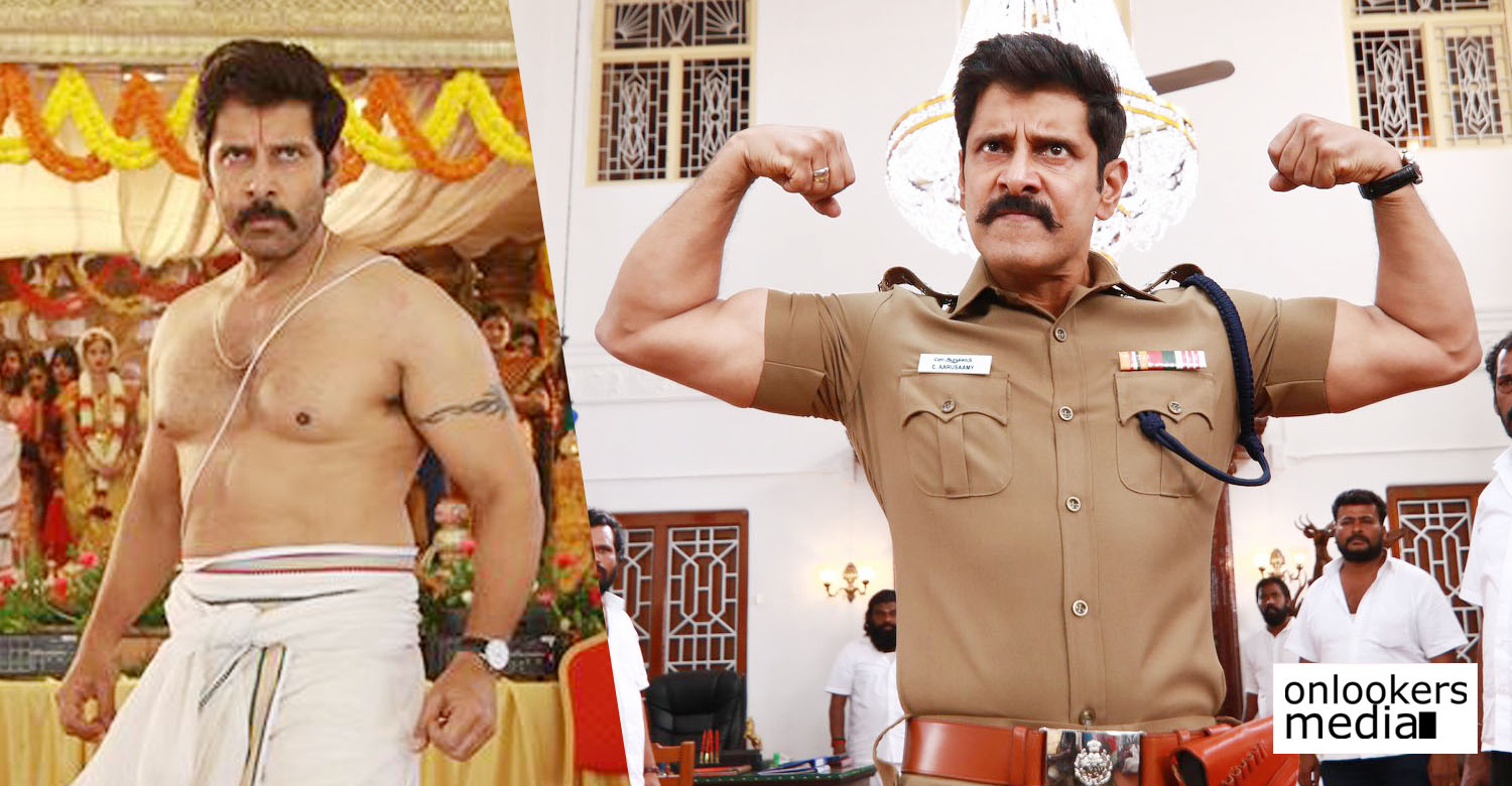 saamy square,saamy 2,saamy square movie latest news,saamy 2 movie vikram's stills,saamy square movie vikram's latest images,vikram's new movie stills,saamy 2 vikrams movie,vikram's latest movie images,saamy movie second part,latest still from vikram's saamy square,saamy 2 movie images,saamy 2 movie vikram bobby simha images,vikram keerthy suresh saamy square movie,vikram keerthi suresh in saamy 2 movie,vikram keerthy suresh saamy 2 movie image,vikram's stylish still from saamy 2 movie,vikram's latest stylish still from saamy 2 movie,vikram's new stills from upcoming f saamy square movie