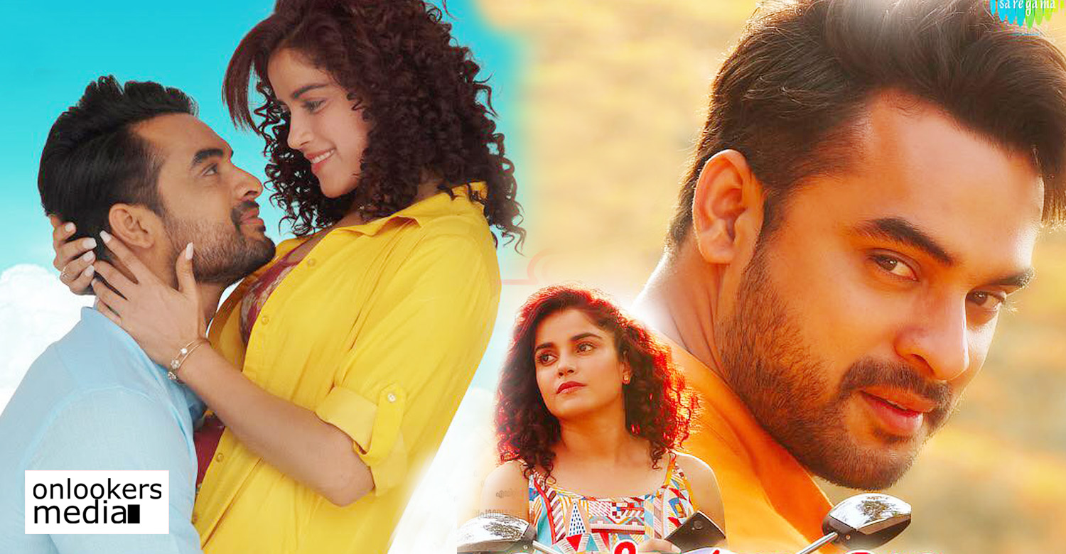 Abiyude Katha Anuvinteyum,Abiyude Katha Anuvinteyum movie release date,Abiyude Katha Anuvinteyum tovino thomas movie,Abiyude Katha Anuvinteyum movie latest news,tovino thomas Abiyude Katha Anuvinteyummovie release date,Abiyude Katha Anuvinteyum movie poster,Abiyude Katha Anuvinteyum movie stills,tovino thomas movie news,abi and anu movie release date,tovino thomas abi and anu movie release date