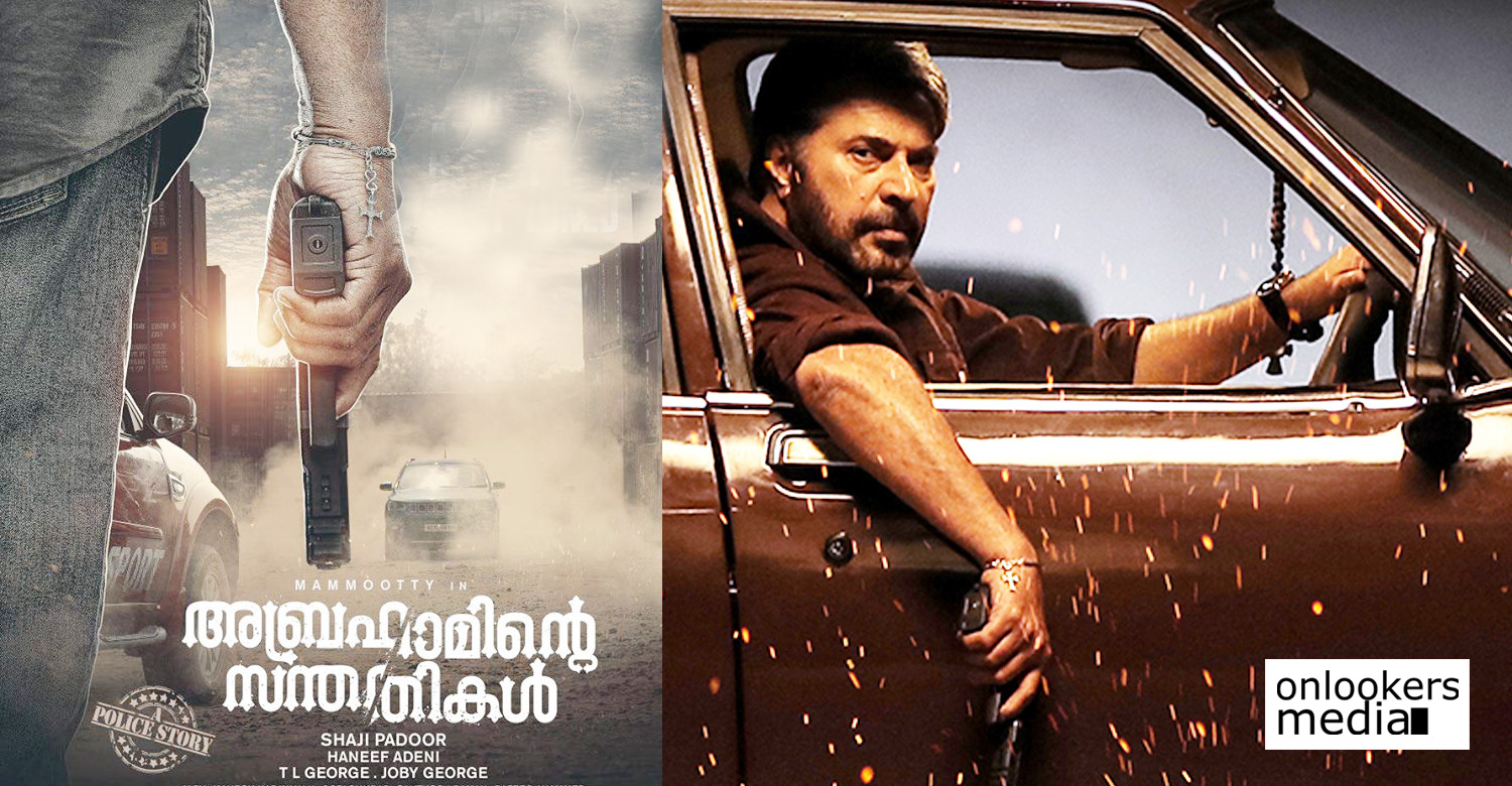 abrahaminte santhathikal,abrahaminte santhathikal malayalam movie,abrahaminte santhathikal movie news,abrahaminte santhathikal movie latest news,abrahaminte santhathikal mammootty's new movie,mammootty's next movie,mammootty's movie news,abrahaminte santhathikal movie new poster,abrahaminte sathathikal new poster release date
