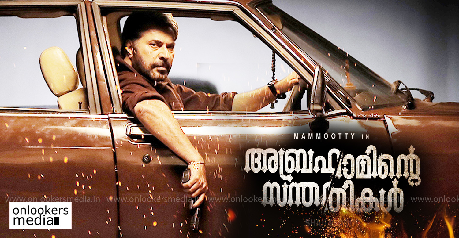 abrahaminte santhathikal,abrahaminte santhathikal movie news,abrahaminte santhathikal malayalam movie,abrahaminte santhathikal movie song release date,abrahaminte santhathikal movie poster,abrahaminte santhathikal movie mammootty's stills, mammootty's abrahaminte santhathikal song release date