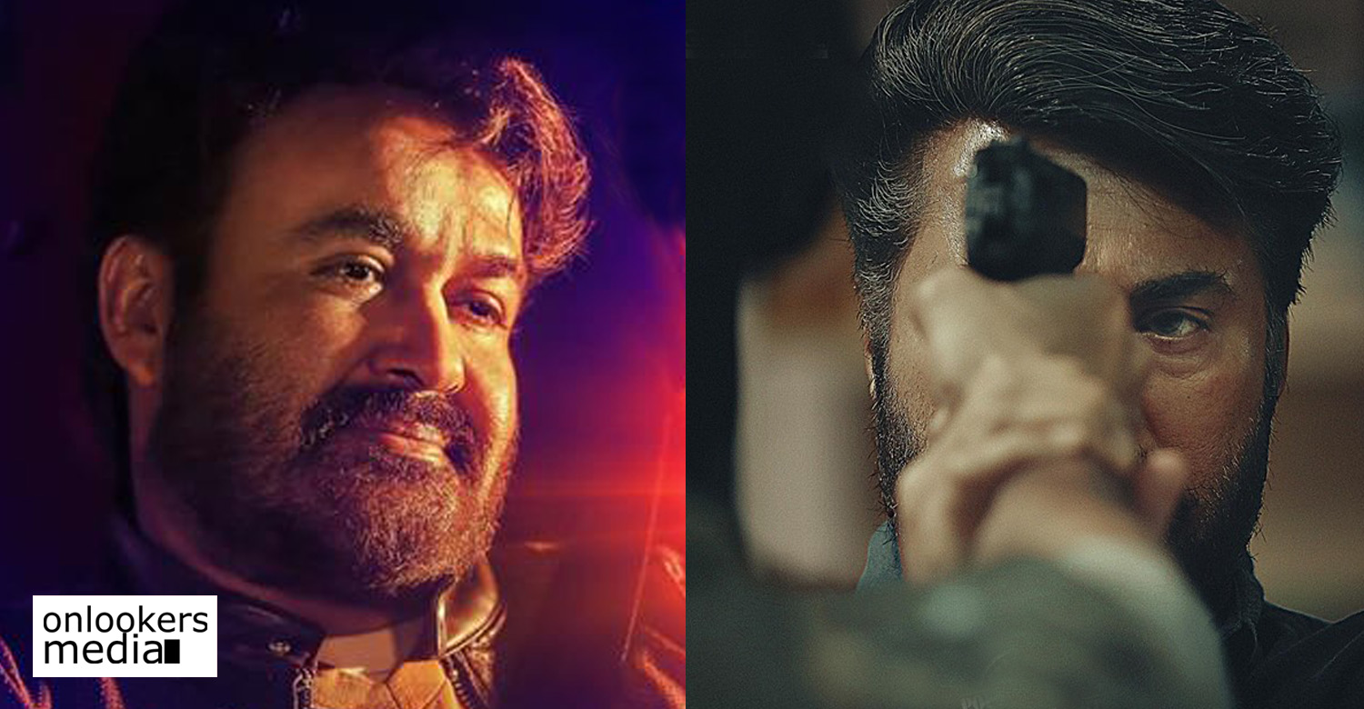 abrahaminte santhathikal movie latest news,abrahaminte santhathikal malayalam movie news,neerali,neerali movie news,neerali movie latest news,neerali mohanlal's new movie,neerali movie release date,abrahaminte santhathikal movie release date,abrahaminte santhathikal mammootty's new movie,abrahaminte santhathikal movie release date,abrahaminte santhathikal neerali movie release on eid,mohanlal,mohanlal's neerali movie news