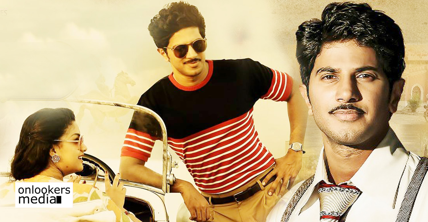 mahanati,mahanati movie,mahanati movie news,mahanati movie latest news,mahanati dulquer salmaan's movie,dulquer salmaan,dulquer salmaan's mahanati movie news,mahanati movie poster,mahanati movie stills