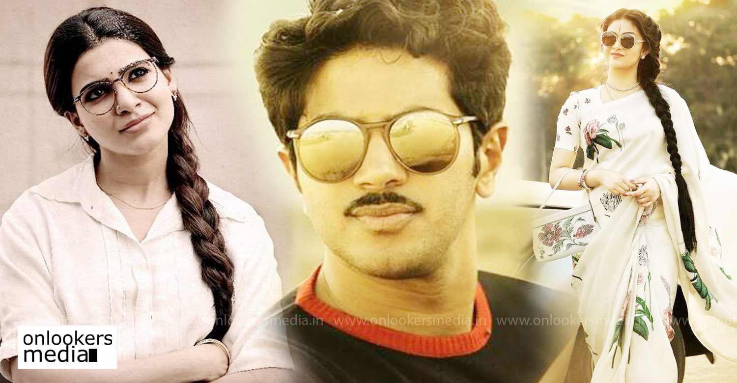 mahanati,mahanati movie,mahanati telugu movie,mahanati movie news,mahanati telugu movie news,mahanati movie latest news,dulquer salmaan keerthy suresh movie,dulquer salmaan,dulquer salmaan's latest news,keerthy suresh about dulquer salmaan,keerthy suresh's latest news,samantha,samantha's latest news,samantha movie news,samantha about dulquer salmaan,mahanati movie poster,mahanati movie stills