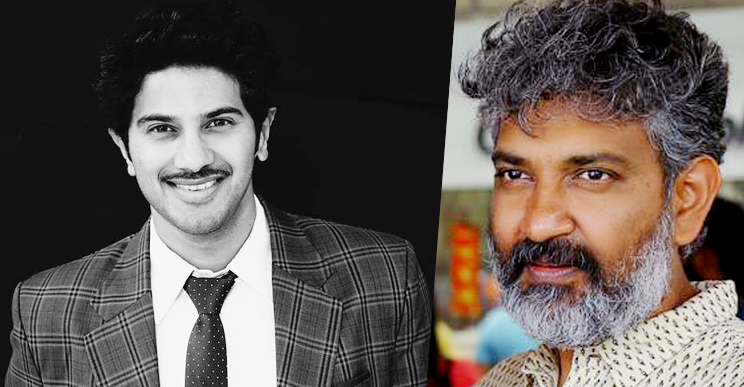mahanati,mahanati movie,mahanati movie news,dulquer salmaan,dulquer salmaan's news,dulquer salmaan's latest news,ss rajamouli,rajamouli's latest news,dulquer salmaan ss rajamouli,