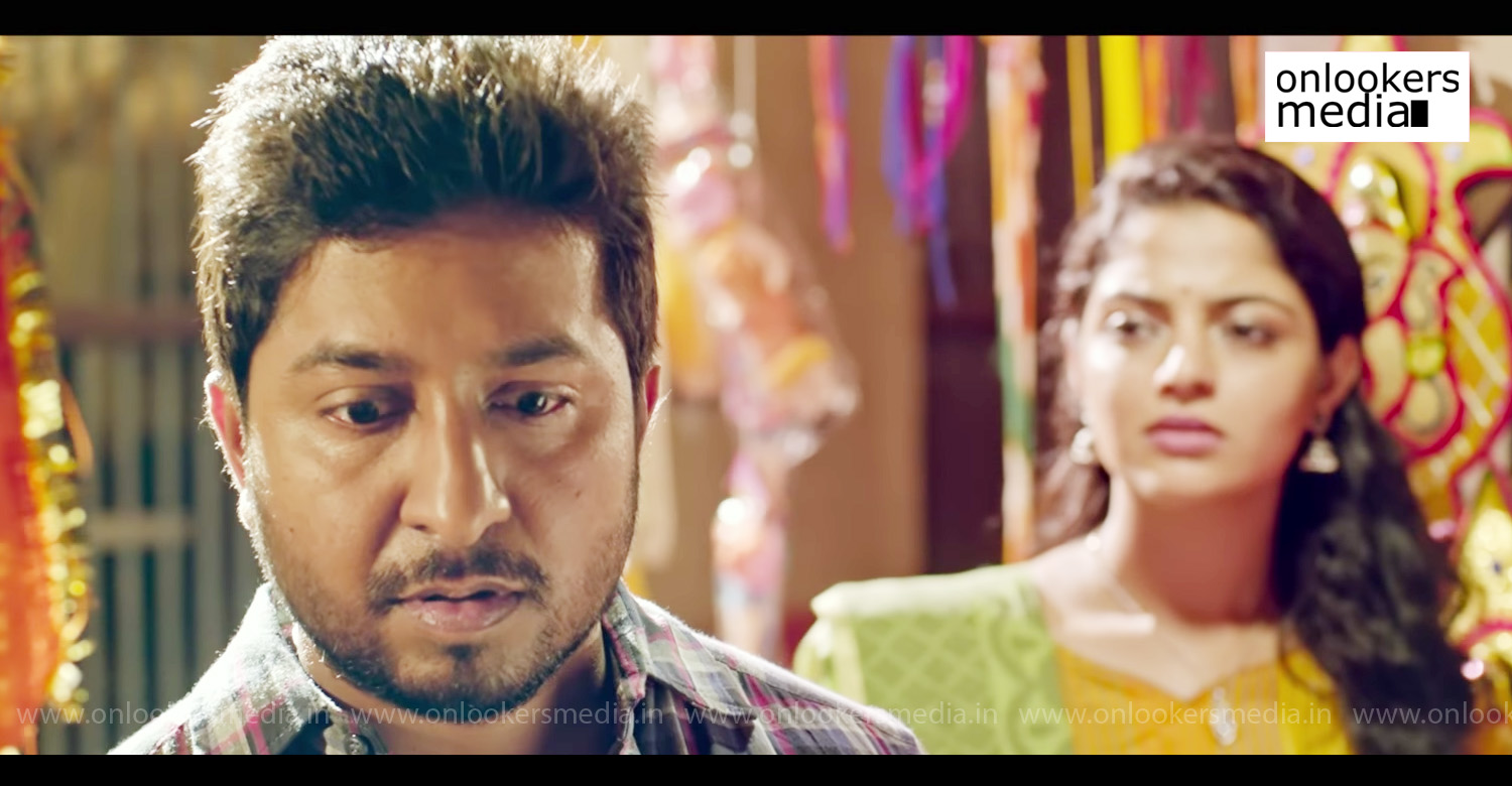 aravindante athidhikal movie,aravindante athidhikal movie song,endhe kanna latest song from aravindante athidhikal movie,vineeth sreenivasan's aravindante athidhikal movie song,shaan rahman's aravindante athidhikal movie song