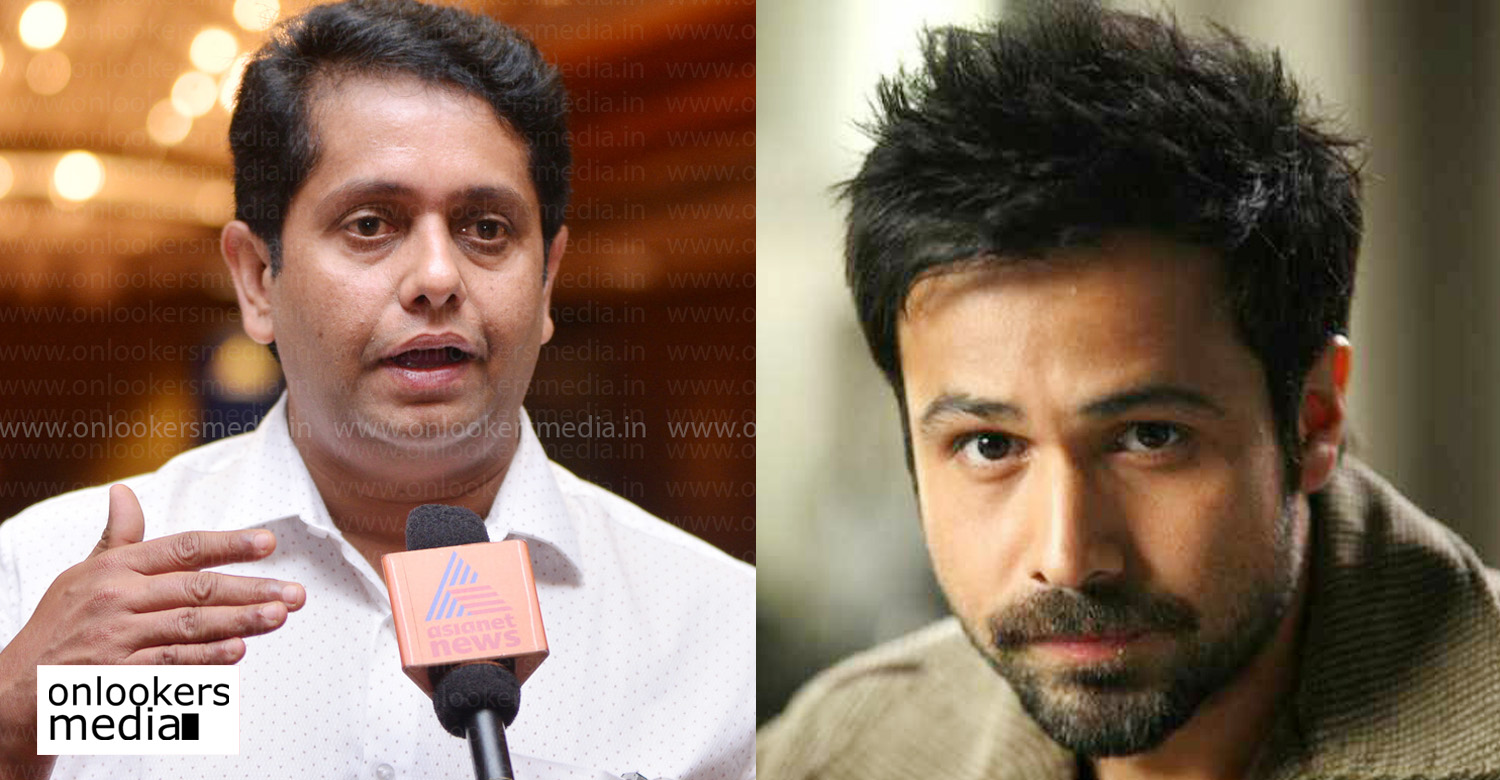 Jeethu Joseph,director Jeethu Joseph,Jeethu Joseph's latest news,Jeethu Joseph's movie news,Jeethu Joseph debute hindi movie,Jeethu Joseph emraan hashmi movie,Jeethu Joseph's hindi movie shooting dates,emraan hashmi's movie news,emraan hashmi's upcoming movie,emraan hashmi's new movie