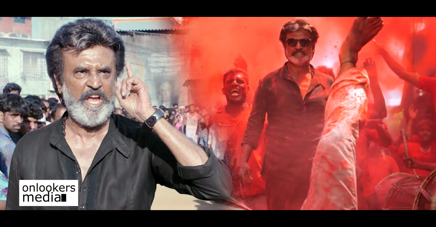 kaala,kaala movie,kaala tamil movie,kaala superstar rajinikanth's movie,kaala movie news,kaala movie latest news,kaala movie trailer,rajinikanth's kaala movie trailer,kaala tamil movie trailer,kaala movie poster,kaala movie stills,rajinikanth's new movie kaala trailer,superstar rajinikanth's new movie kaala trailer
