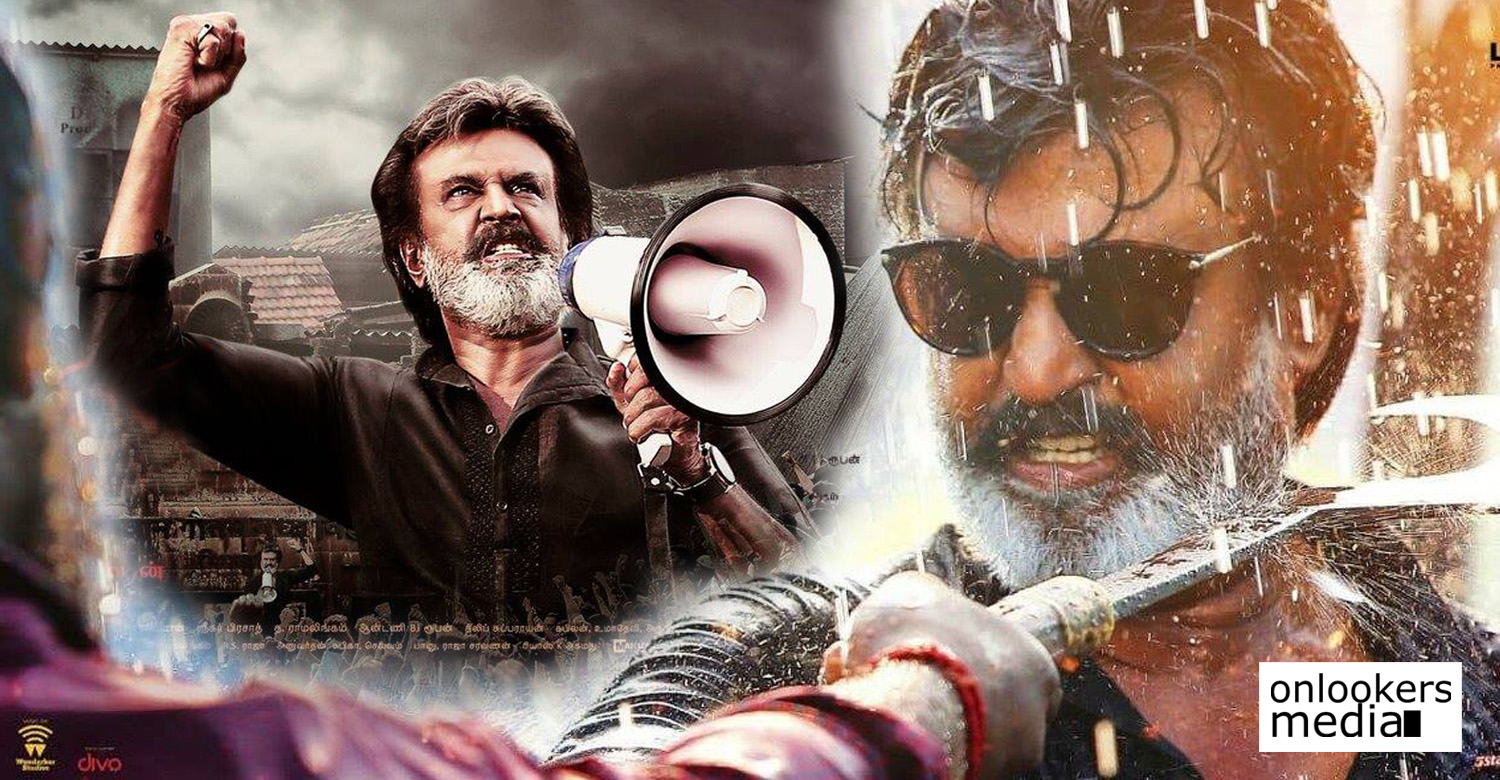 kaala movie,kaala tamil movie,kaala new tamil movie,kaala movie news,kaala rajinikanth's new movie,kaala movie latest news, Rajinikanth's Kaala certified U/A,rajinikanth's kaala movie news,rajinikanth's new movie,kaala movie release date,kaala movie poster,kaala movie stills,superstar rajinikanth's movie news