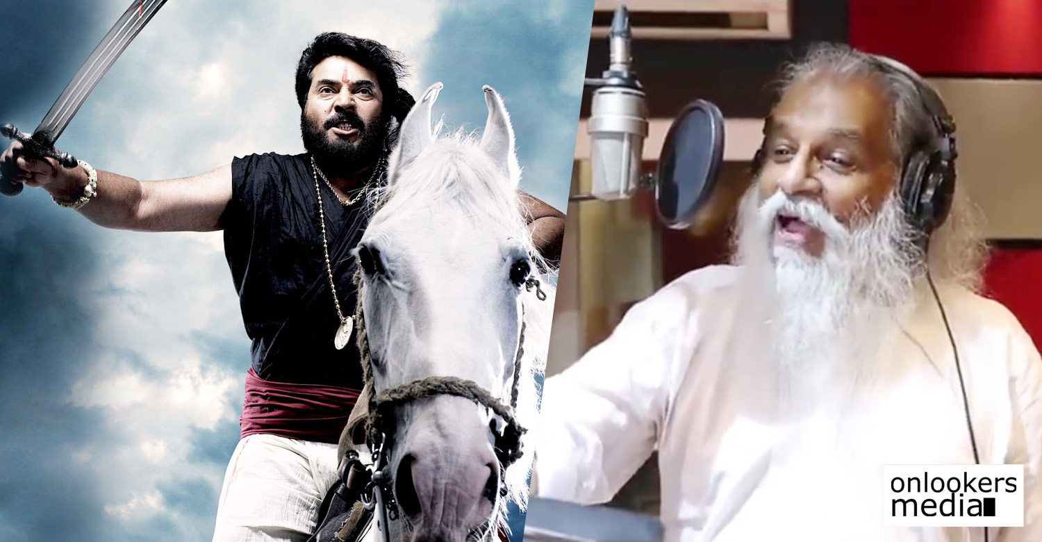 mamankam movie,mamankam malayalam movie,mamankam movie news,mamankam movie latest news,kj yesudas,kj yesudas sing for mammootty's mamankam movie,mammootty,mamankam mammootty's new malayalam movie