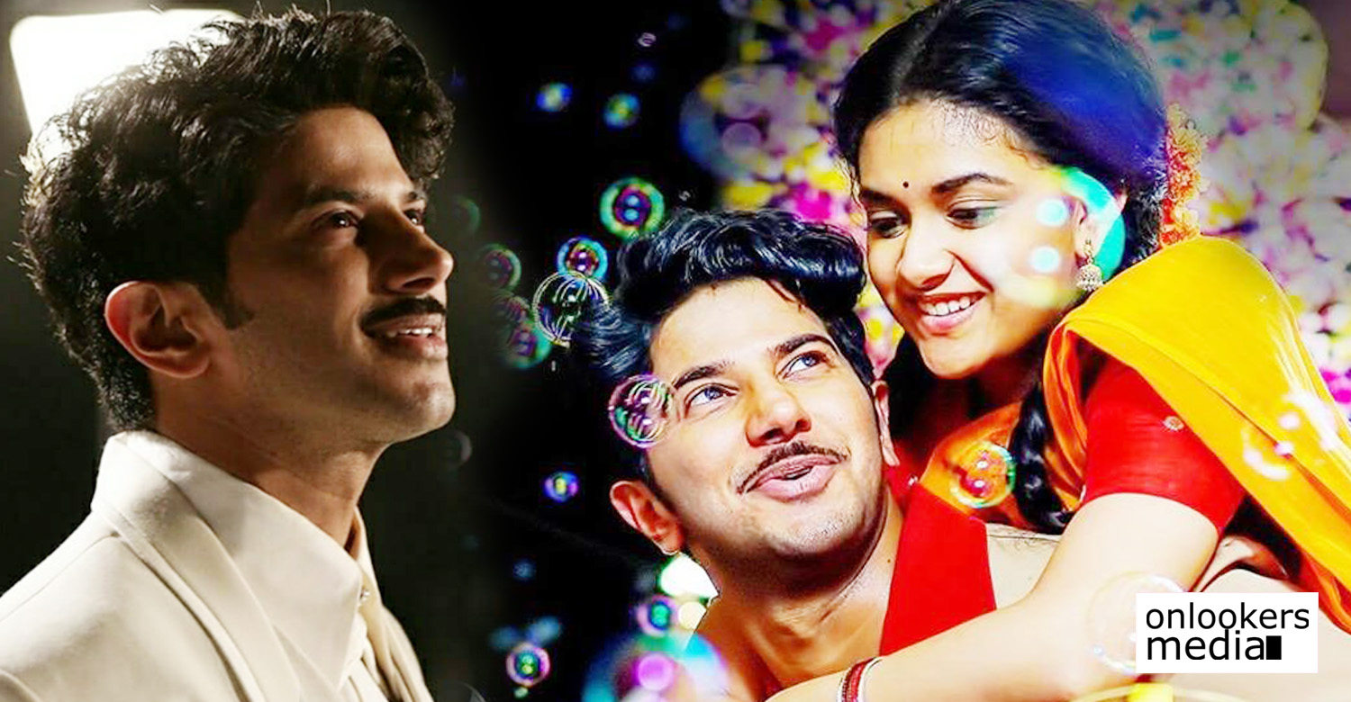 mahanati,mahanati movie,mahanati telugu movie,mahanati movie release date,dulquer salmaan's mahanati movie release date,dulquer salmaan keerthy suresh's mahanati movie release date,mahanati movie news,mahanati movie latest news,mahanati movie stills,mahanati movie dulquer salmaan keerthy suresh's stills,mahanati movie kerala release date,dulquer salmaan's mahanati movie kerala release date