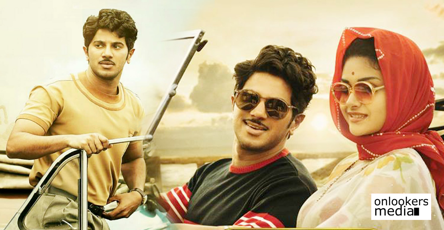 mahanati,mahanati movie news,mahanati movie latest news,dulquer salmaan's new movie,dulquer salmaan.dulquer salmaan's latest news,dulquer salmaan keerthy suresh's mahanati movie news,mahanati movie stills,dulquer salmaan keerthy suresh's mahanati movie stills,dulquer thanks audience for mahanati movie