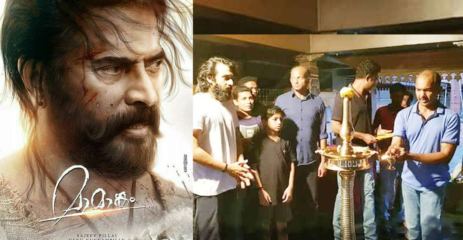 mamankam,mamankam movie,mamankam malayalam movie news,mamankam mammootty's upcoming movie,mamankam movie shooting schedules,director sajeev pillai movie news,mammootty's next big budget project