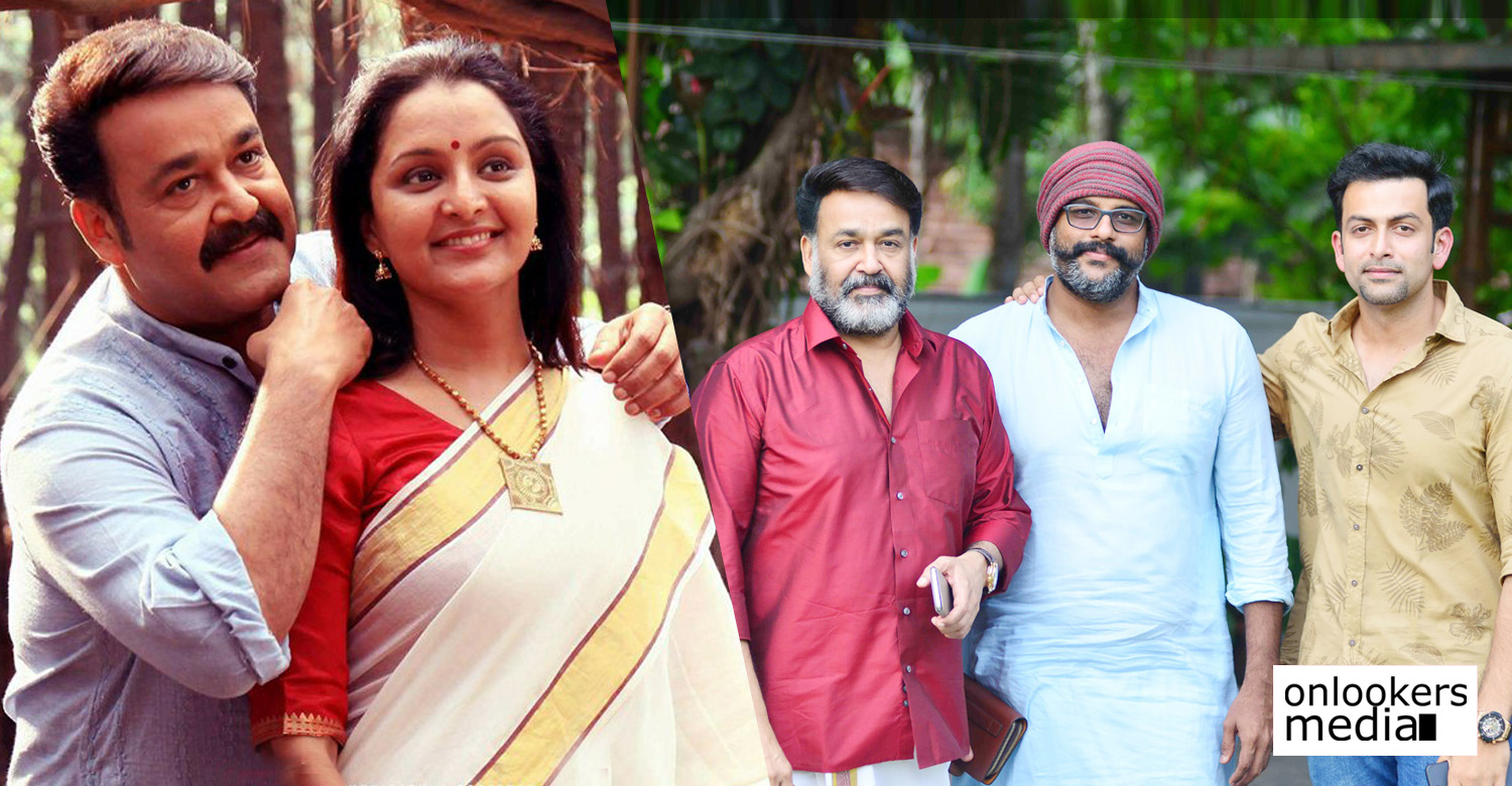 lucifer,lucifer malayalam movie,lucifer malayalam movie news,lucifer movie latest news,lucifer mohanlal's movie news,prithviraj's debute directional lucifer movie news,prithviraj's lucifer movie news,manju warrier,manju warrier in mohanlal's lucifer,after villain manju warrier mohanlal movie,manju warrier's latest news,manju warrier's movie news