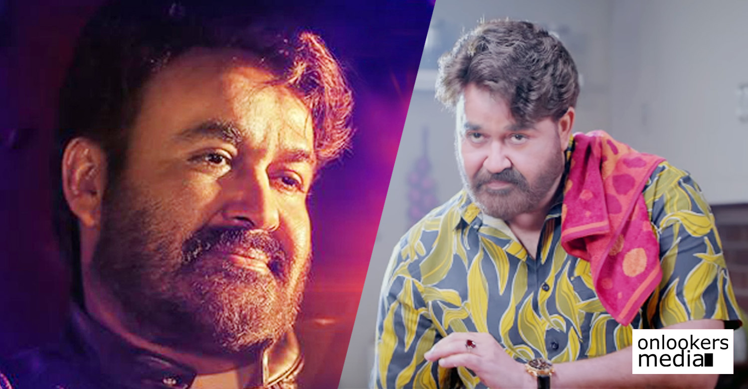 neerali,neerali malayalam movie,neerali movie news,neerali movie latest news,neerali mohanlal's movie,mohanlal,mohanlal's latest news,mohanlal's movie news,mohanlal's neerali movie news