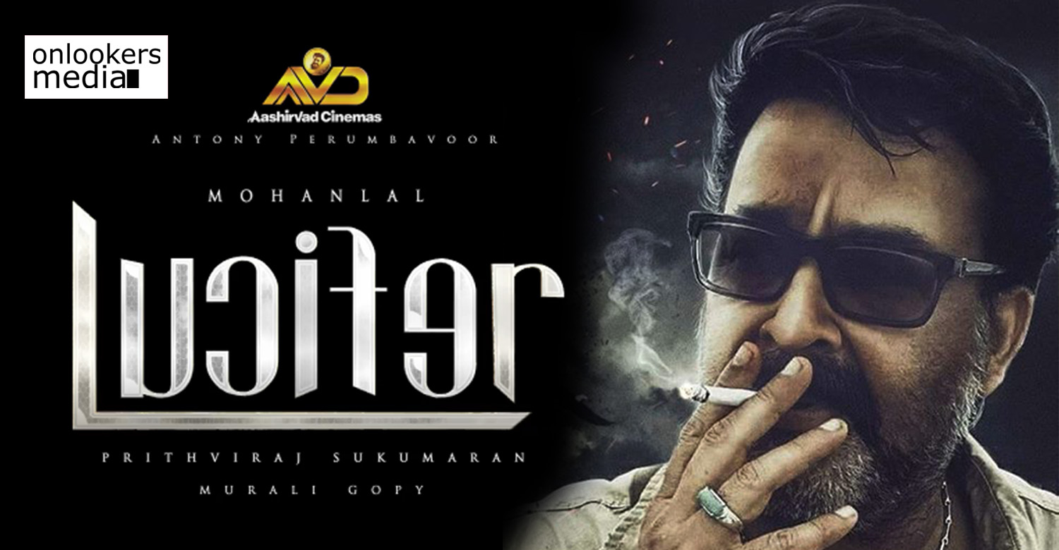 lucifer,lucifer malayalam movie,lucifer movie title font,mohanlal prithviraj lucifer movie,mohanlal new movie,prithviraj movie lucifer