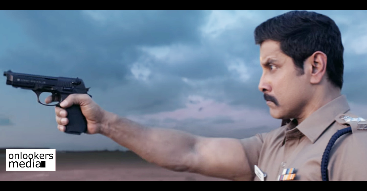 Saamy Square,Saamy Square movie,Saamy Square movie news,Saamy Square tamil movie,Saamy Square movie motion poster,Saamy Square vikram's new movie,chiyan vikram's movie news,Saamy Square vikram's new movie,vikram's Saamy Square movie motion poster