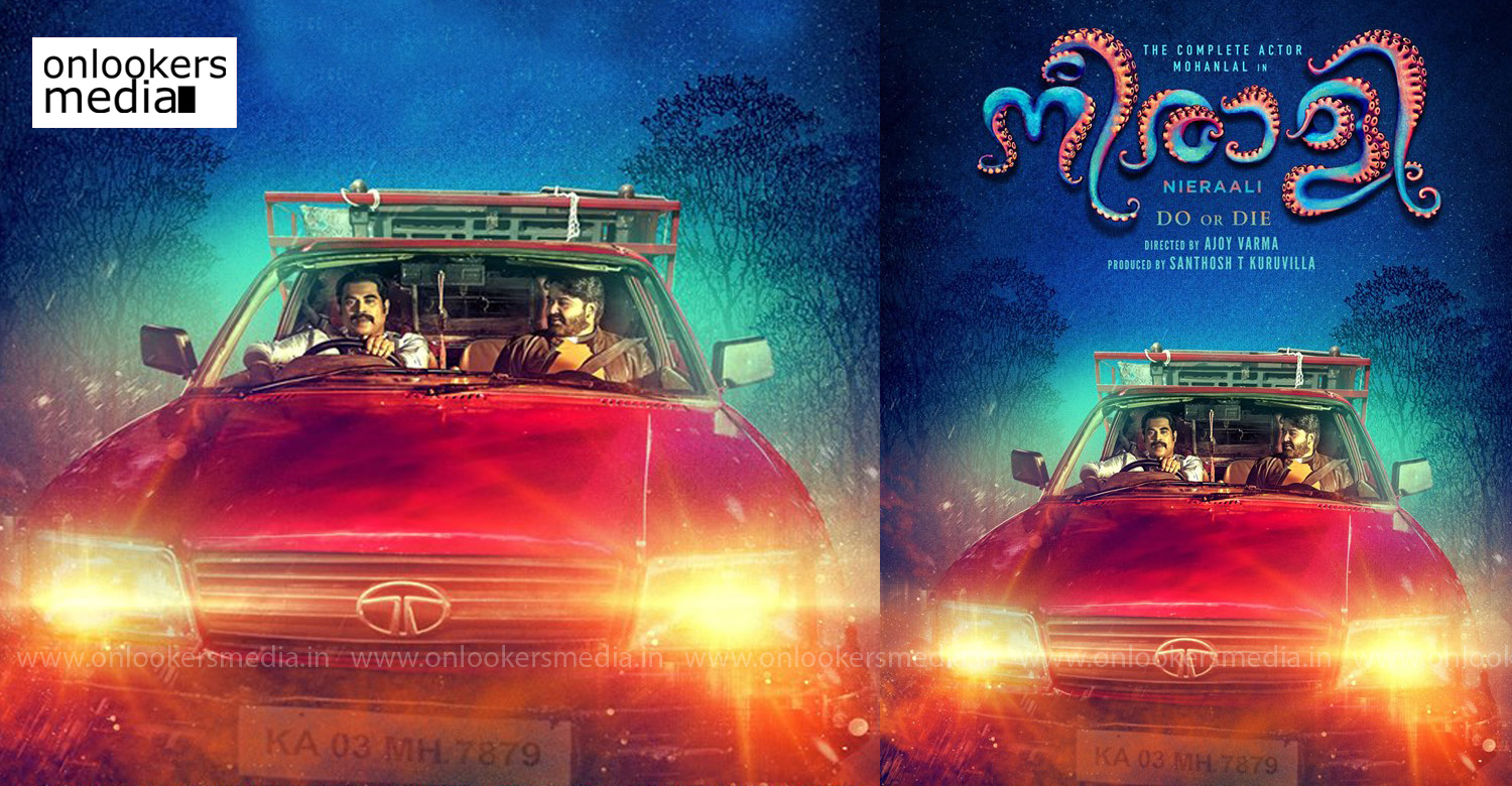 neerali movie,neerali movie news,neerali mohanlal's new movie ,neerali movie poster,neerali movie latest poster,neerali movie new poster,neerali mohanlal's movie latest poster