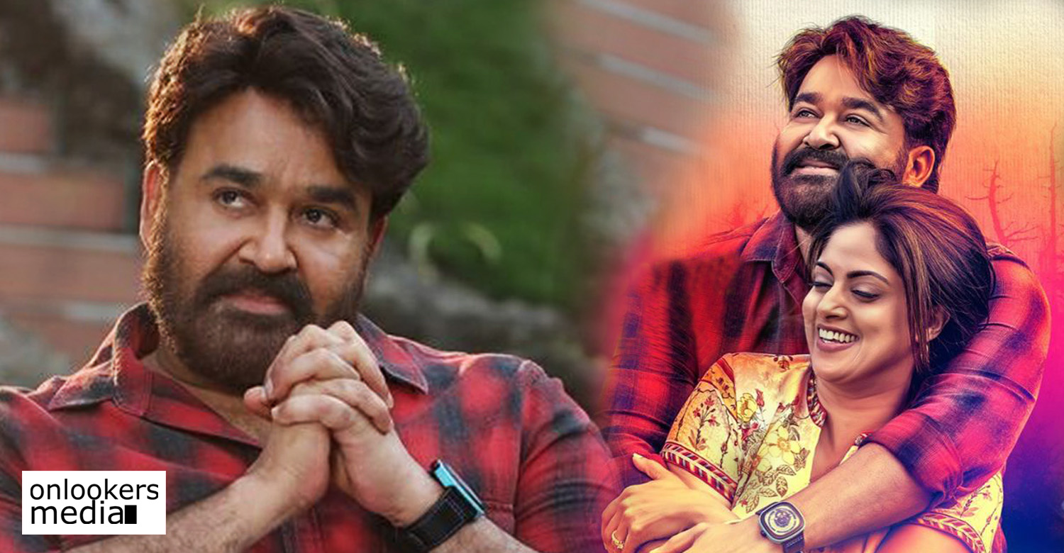 neerali,neerali movie,neerali mohanlal's new movie,neerali movie news,neerali teaser release date,mohanlal's neerali movie teaser release date,neerali movie stills,neerali movie poster,mohanlal's new malayalam movie
