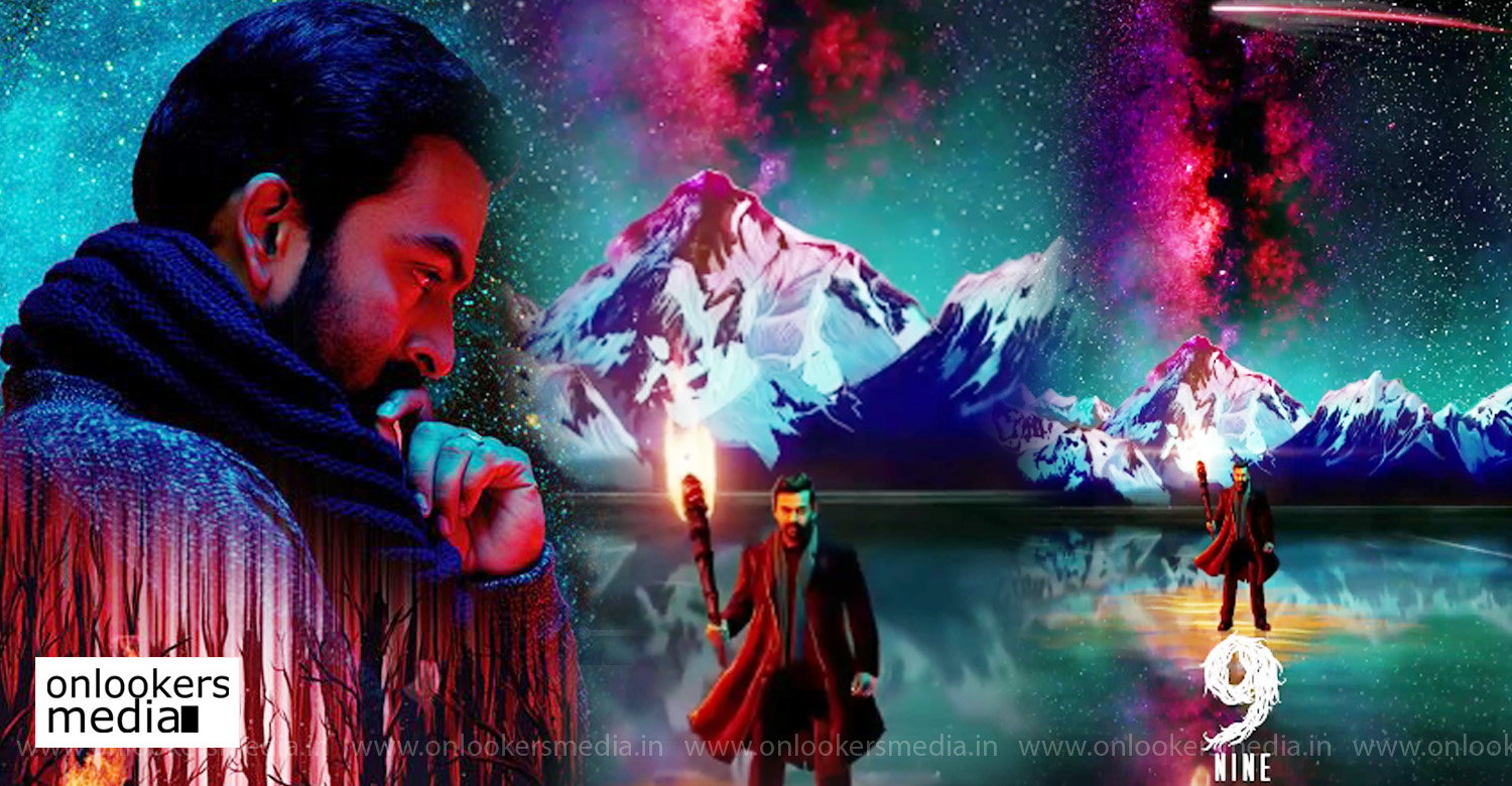 nine,nine malayalam movie,nine movie news,nine movie latest news,nine prithviraj's new movie,nine movie poster,nine movie motion poster,prithviraj's nine movie motion poster