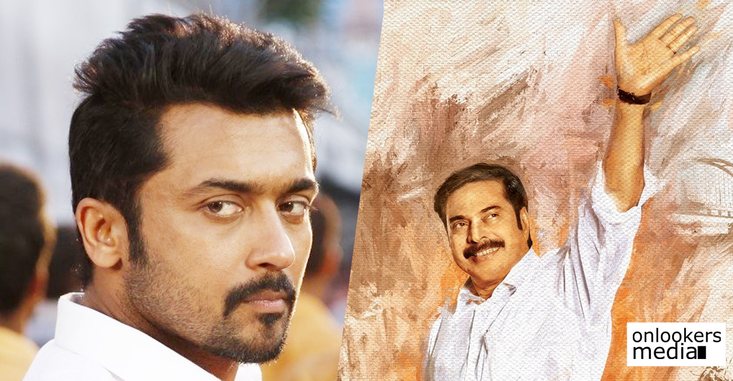 yatra,yatra movie,yatra telugu movie,yatra movie news,yatra telugu movie news,yatra movie latest news,suriya,suriya in yatra movie,suriya movie news,suriya mammootty yatra movie,suriya as mammootty's son in yatra movie,mammootty,megastar mammootty,mammootty's movie news,mammootty's yatra movie news,mammootty's upcoming telugu movie,ysr biopic yatra movie,ysr rddy's life story yatra movie