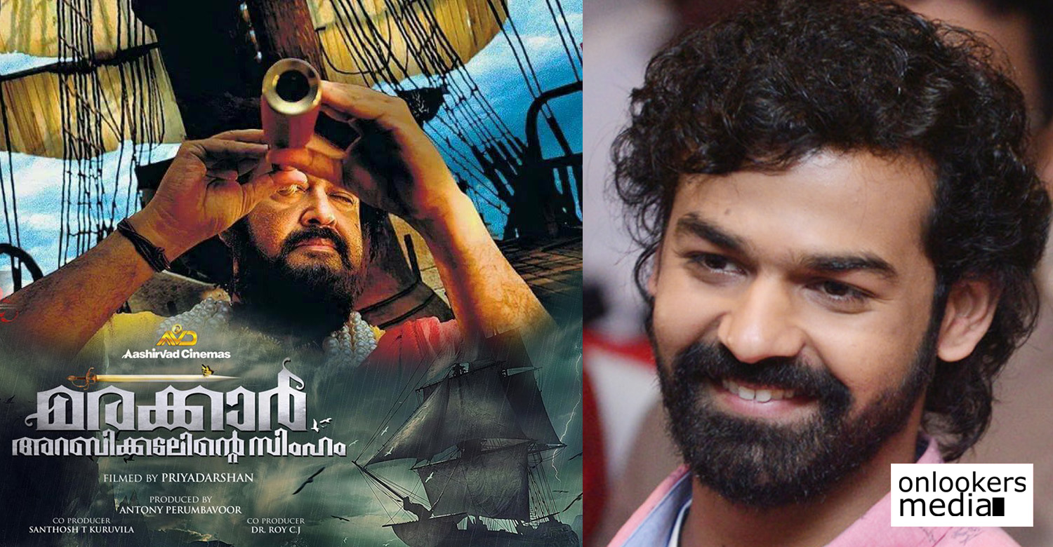 marakkara arabikadalinte simham,marakkara arabikadalinte simham movie news,marakkar arabikadalinte simham movie latest news,pranav mohanlal,pranav mohanlal in marakkar arabikadalinte simham movie,pranav mohanlal's latest news,lalettan's son pranav mohanlal in marakkar arabikadalinte simham movie,pranav mohanlal in mohanlal's upcoming movie,mohanlal pranav mohanlal movie