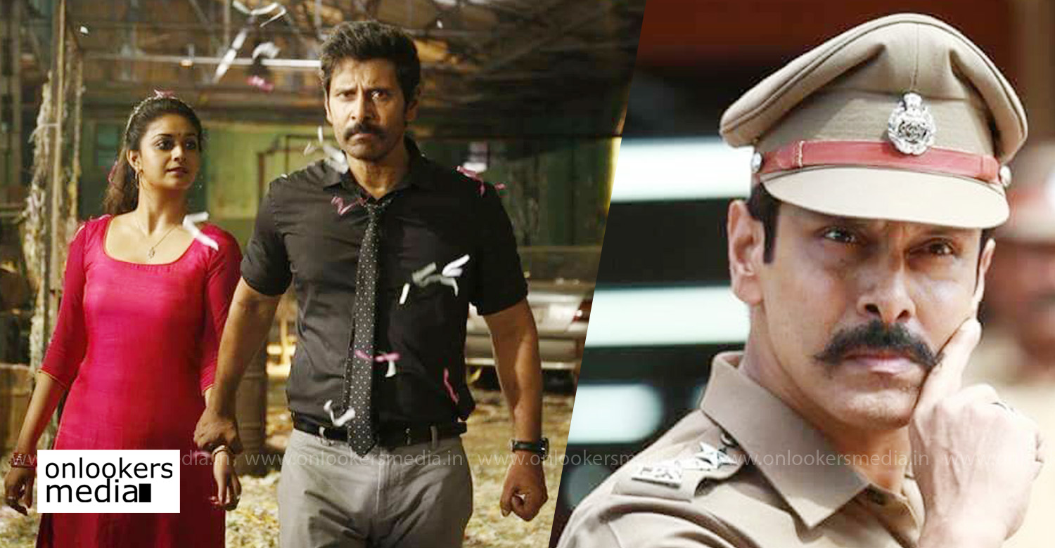 saamy square,ssamy square tamil movie,chiyan vikram's new tamil movie,saamy square movie stills,saamy square movie latest stills,saamy square movie stills photos,saamy square movie images,saamy movie second part,chiyan vikram's saamy square movie stills,