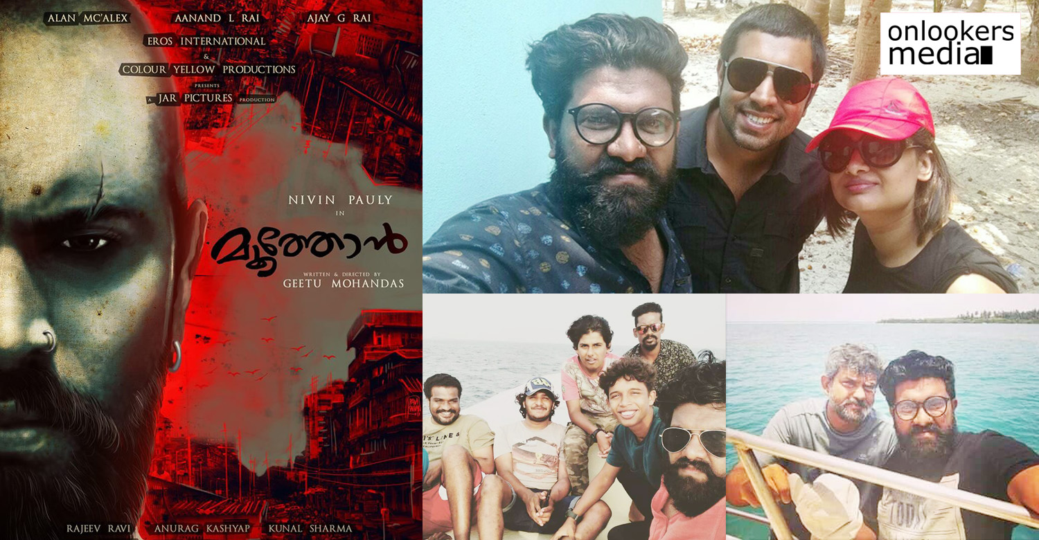 moothon,moothon movie,moothon malayalam movie,moothon movie news,moothon movie latest news,moothon nivin pauly's movie,moothon movie location still image,geethu mohandas nivin pauly movie,geethu mohandas moothon movie news,moothon movie shooting dates,nivin pauly's upcoming movie