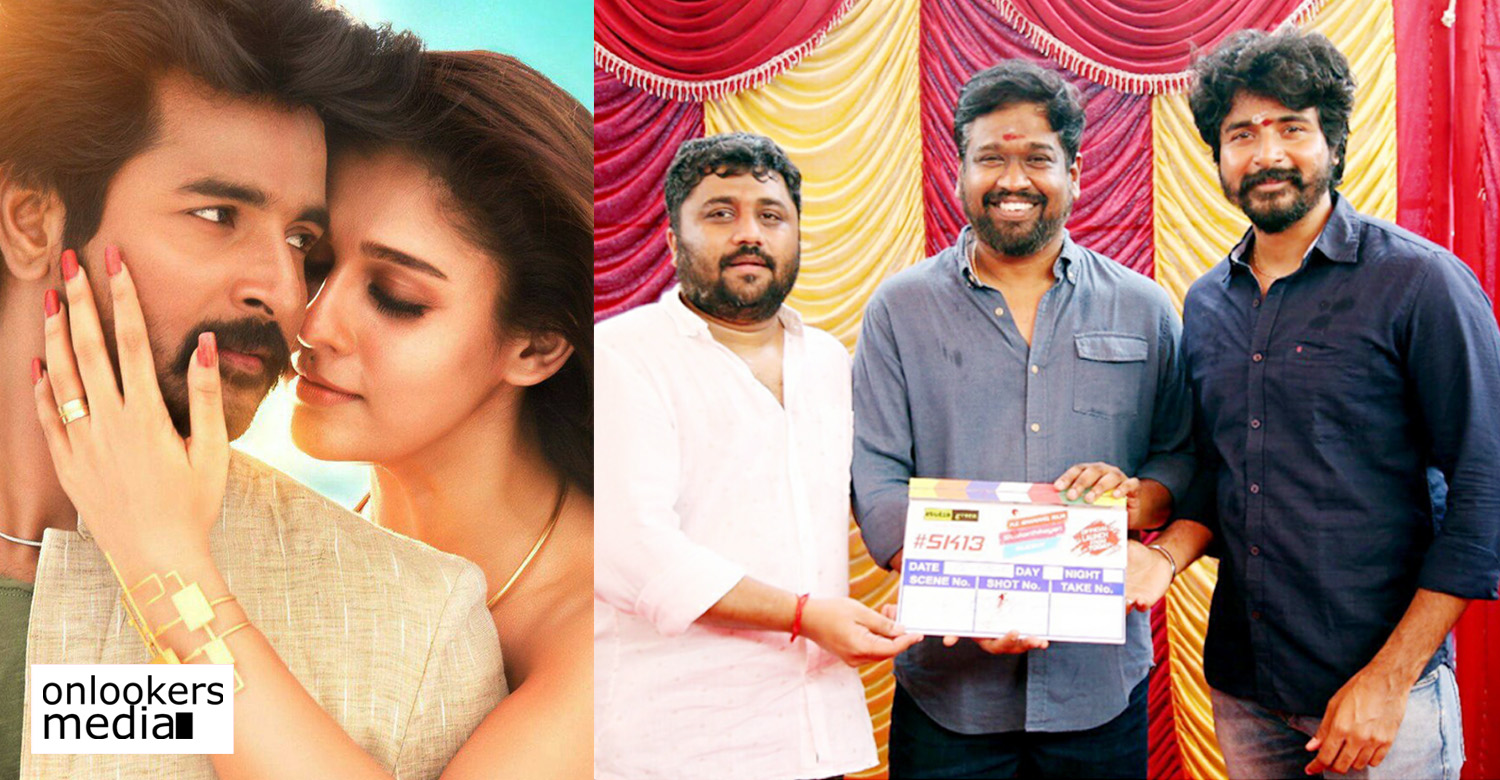 Sivakarthikeyan,Sivakarthikeyan's latest news,Sivakarthikeyan's new movie,Sivakarthikeyan nayanthara movie,after Velaikkaran Sivakarthikeyan Nayanthara movie, Nayanthara 's latest news,nayanthara movie news,nayanthara's next project,nayanthara's upcoming movie,sivakarthikeyan's upcoming movie