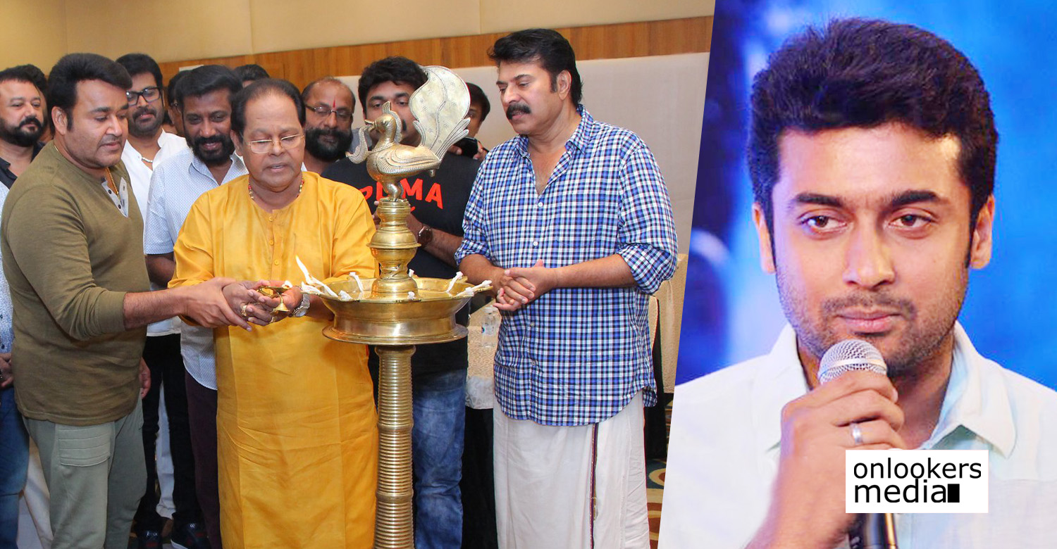 suriya,tamil actor suriya,actor suriya,suriya's latest news,amma association,suriya's latest news,suriya's recent news,association of malayalam movie artists news,suriya donates 10 lacks amma association