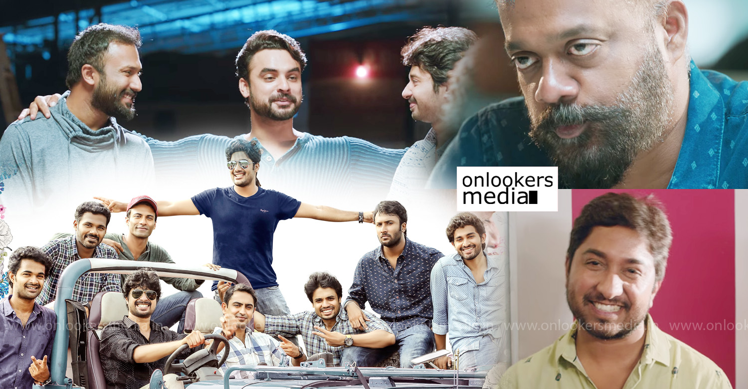 naam malayalam movie,naam movie news,naam malayalam movie news,naam movie director joshy thomas pallickal,director joshy thomas pallickal's latest news,director joshy thomas pallickal's naam movie news,tovino thomas,tovino thomas's latest news,tovino thomas movie news,joshy thomas about gautham menon tovino thomas vineeth sreenivasan,vineeth sreenivasan's latest news,gautham menon's latest news